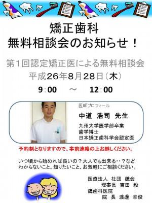 kagami_08_01