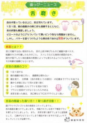 kagami_12_03