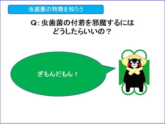 kagami59