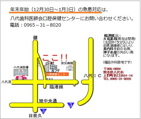 kagami126