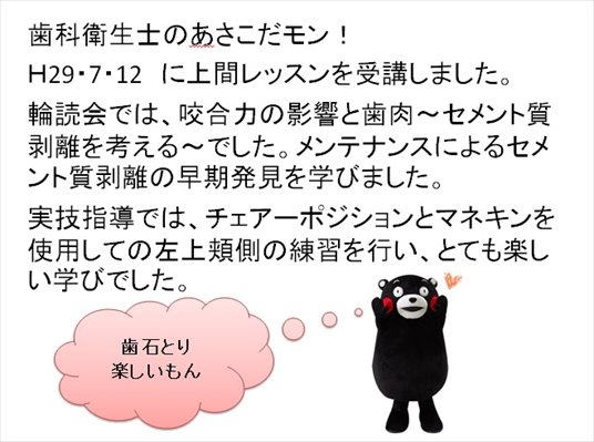 kagami163_1