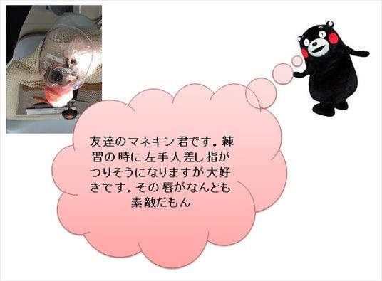 kagami163_2