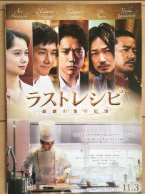 kagami199