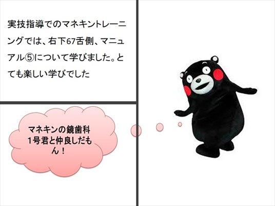 kagami237