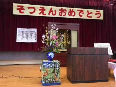 kagami320