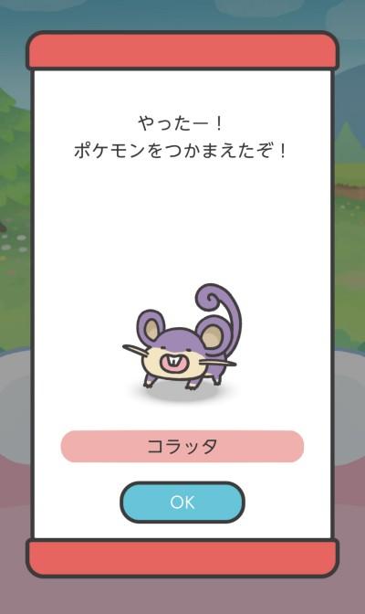 kagami405