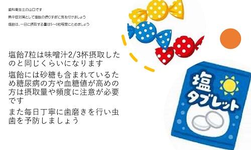 kagami418s