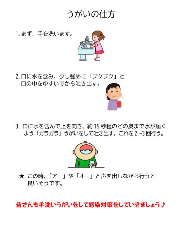 kagami426