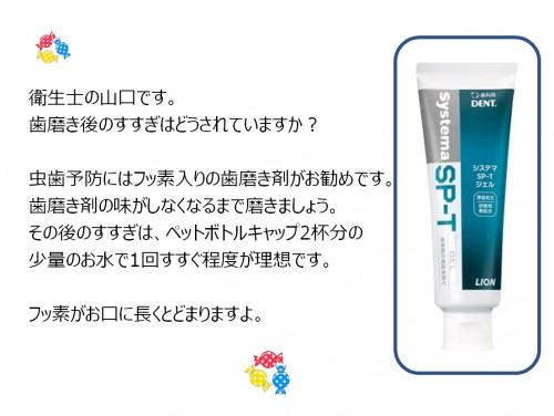 kagami429